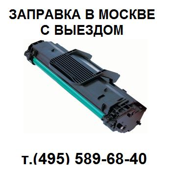 scx-3200-kartridzh-zamena-v-moskve